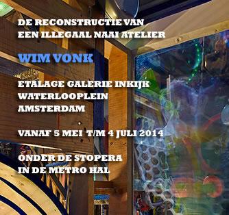 expo Inkijk, Amsterdam