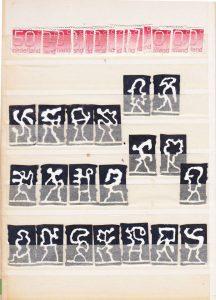 postzegels1
