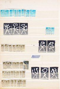 postzegels3