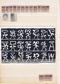 postzegels5