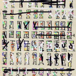 taal-teken2
