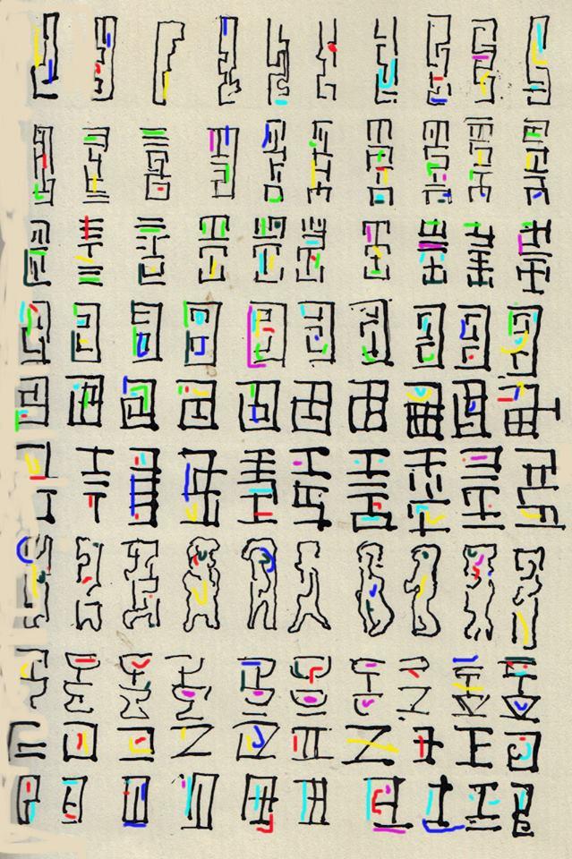 taal-teken4