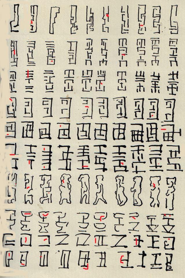 taal-teken5